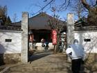 2011年1月 武州稲毛七福神ラン 01