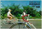 光風自転車カタログ1968 00