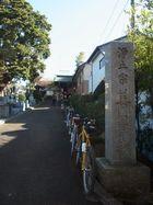 横浜瀬谷八福神めぐり 06