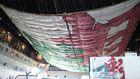 2013年5月クラブラン 相模原公園展望台