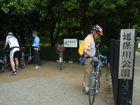 2013年6月クラブラン 道保川公園ポタリング 10