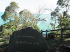 2014年3月クラブラン 湯河原梅林 真鶴岬  05