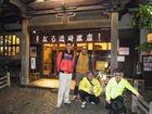 2014年3月クラブラン 湯河原梅林 真鶴岬  11