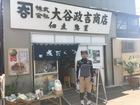 2017年7月クラブラン 城南島&大田市場 05