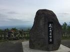 2019年春 北海道サイクリング3 13